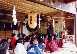 コミ協地域文化学習会