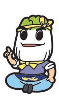 八菜丸(はなまる)