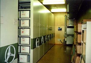 古文書収蔵庫の画像