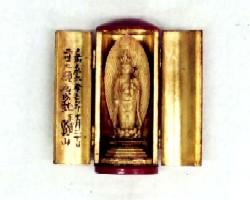 木造十一面観音立像の胎内仏の画像