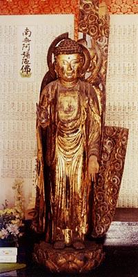 木造阿弥陀如来立像の画像