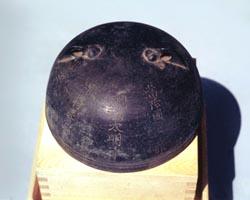 銅鋳製鈴の画像