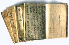 真菅日記の画像