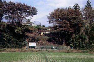 尾崎前山遺跡製鉄炉跡地の画像