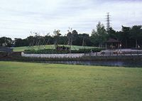 町民公園の画像