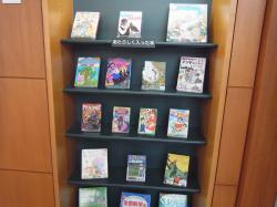 新着図書コーナー(児童書)の画像