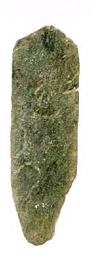 板碑新井の画像