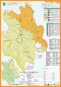 八千代町地震防災マップ(揺れやすさマップ)