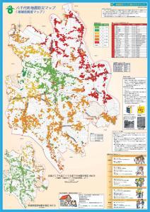 八千代町地震防災マップ(地域危険度マップ)