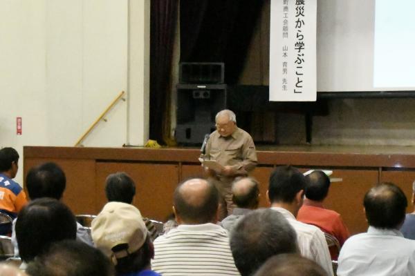 H30防災講演会