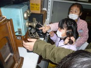 h30ふれあい博物館3