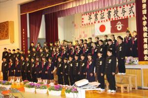 h30卒業2