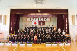 h30卒業3
