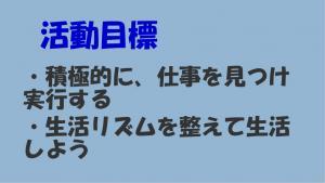 保健委員会2019-02