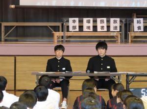 生徒総会2019-01