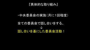 スライド2019-06