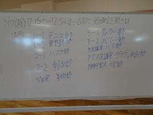 R1朝勉強会01