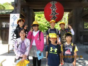 6年生 修学旅行09