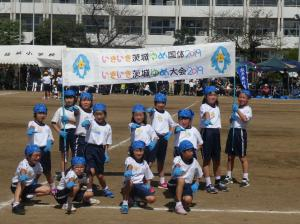 運動会 R1-13