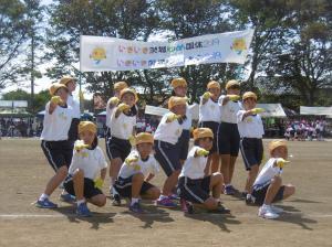 運動会 R1-16