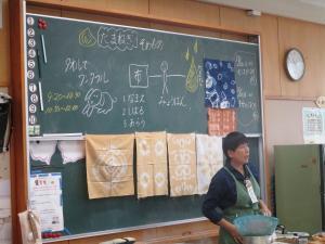 ふれあいフェスタ2019-09