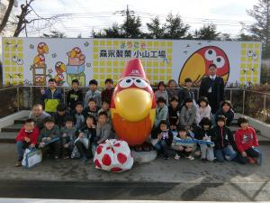 3年生 校外学習R-2