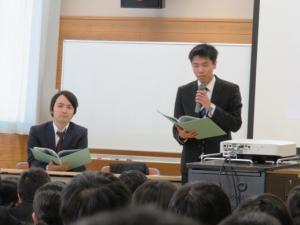 R1租税教室1