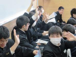 R1租税教室2