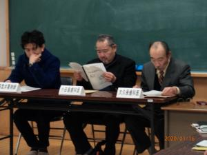 学校保健委員会 R1-01