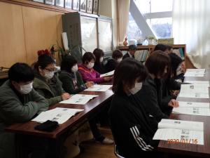 学校保健委員会 R1-03