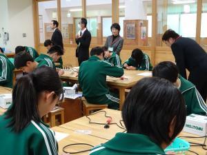 R1学校評議員会03
