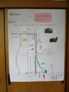 R2町探検マップ02