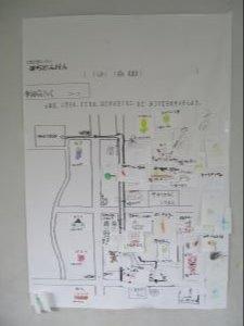 R2町探検マップ06