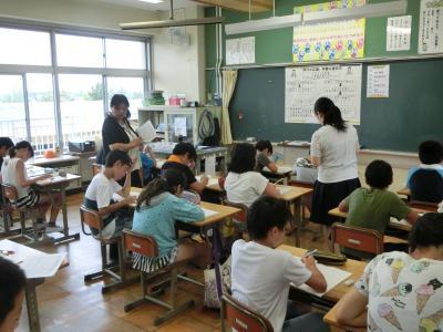 H29学び6