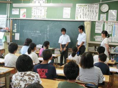 H29学び10