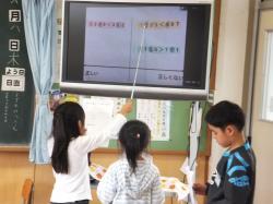 人権教育6