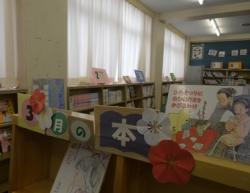 図書館 (3)