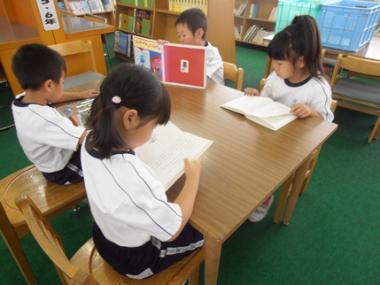 図書室 (2)