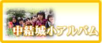 アイコン(4)
