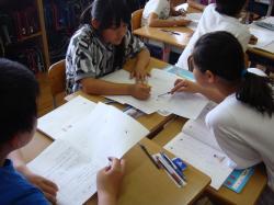 教育訪問6年国語