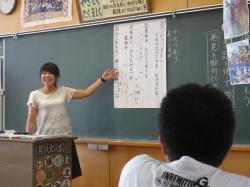 授業参観02