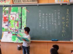 授業参観09