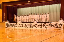 部活動04