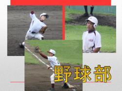 生徒総会スライド10