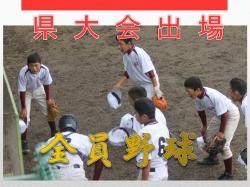 生徒総会スライド11
