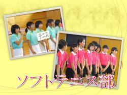 生徒総会スライド21