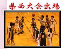 生徒総会スライド25