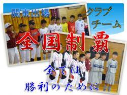 生徒総会スライド37
