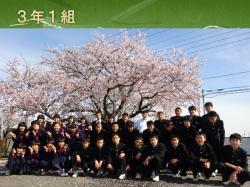 生徒総会スライド48