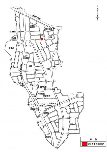 保留地案内の図